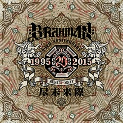 20th Anniversary Album『尽未来際』