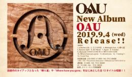 OAU_ALBUM_OAU_情報