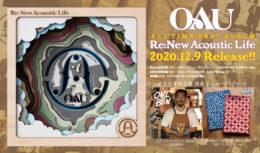 oau_renewlife_release