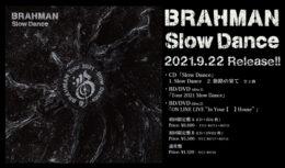 BRAHMAN Slow Dance Release